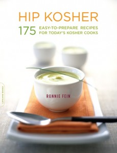 Hip Kosher by Ronnie Fein