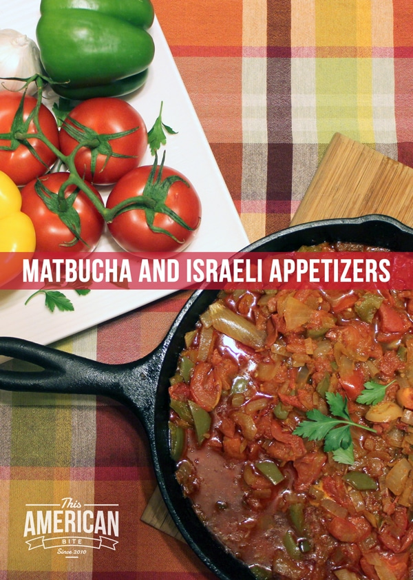 Moroccan Tomato Salad - Matbucha - This American Bite